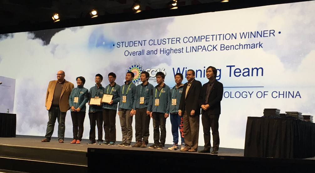 ustc-student-cluster-competition